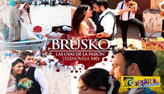 Το Μπρούσκο ταξιδεύει σε όλο τον κόσμο!