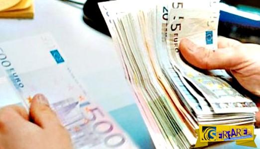 Ελάχιστο εγγυημένο εισόδημα από 200€: Πότε και σε πόσους θα καταβληθεί