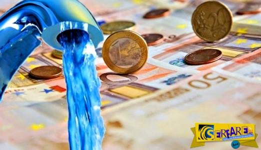 ΕΥΔΑΠ: Πώς να κάνετε αίτηση για δωρεάν νερό – Ποιοι οι δικαιούχοι