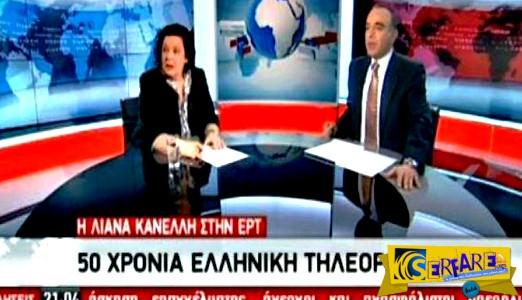 Ολόκληρο το βίντεο από την εισβολή του «Ρουβίκωνα» στην ΕΡΤ - Οι διάλογοι με τη Λιάνα Κανέλλη