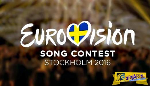 Eurovision 2016: Ποιοι θα μας εκπροσωπήσουν στον 61ο Ευρωπαϊκό Διαγωνισμό;
