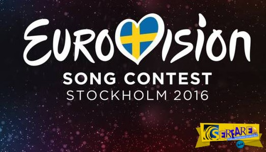 Eurovision: Αλλαγή στον τρόπο ψηφοφορίας αναμένεται να εκτοξεύσει την αγωνία στα ύψη