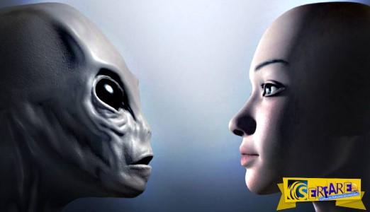 Ένα εξωγήινο μωρό αξίας 5 εκατ. δολαρίων!