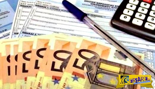 Φορολογία ενοικίων: Πόσα θα πληρώσετε