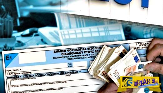 Η φορολογική δήλωση 2016 έρχεται νωρίς: Μέχρι πότε η προθεσμία, ποιες οι αλλαγές