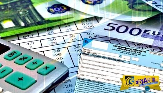Φορολογική δήλωση 2016: Τι πρέπει να προσέξετε. Οδηγίες