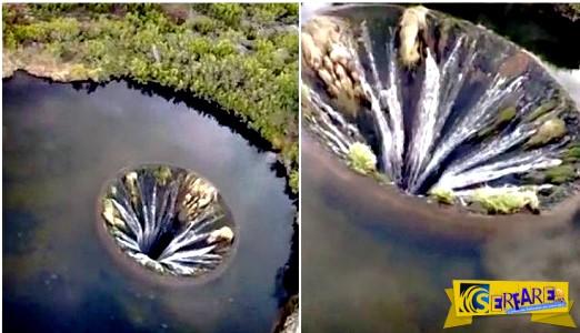 Δείτε μία γιγαντιαία τρύπα να 'τρώει' τον φλοιό της Γης!
