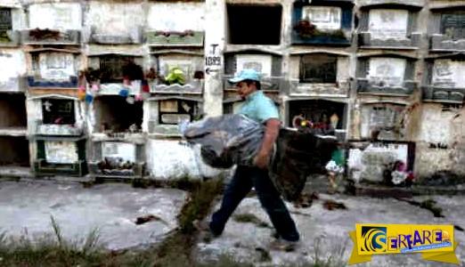 Τι άφησε το ΔΝΤ στην Γουατεμάλα – Μια ματιά στο Μέλλον μας!