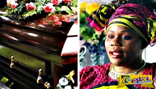 Η γυναίκα που πήγε στην κηδεία της και εμφανίστηκε μπροστά στον άντρα της που είχε βάλει να την δολοφονήσουν