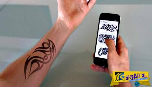 Τι είναι το ηλεκτρονικό τατουάζ που θα αλλάζει σχέδιο, σχήμα και χρώμα σε κλάσματα δευτερολέπτου μέσω του κινητού σας!
