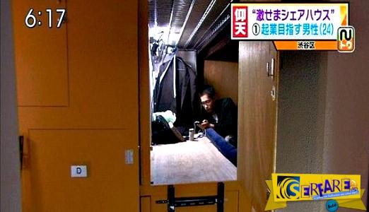 Κάτι δεν πάει καλά με τους Ιάπωνες! Μένουν σε σπίτια που μοιάζουν με φέρετρα και τα χρυσοπληρώνουν!