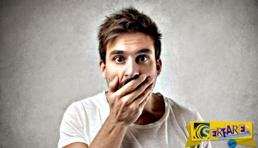 Κάψατε τη γλώσσα σας; Δείτε τι πρέπει να κάνετε ...