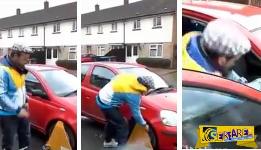 Απίστευτο! Κατέστρεψε το αυτοκίνητο του για να μην...