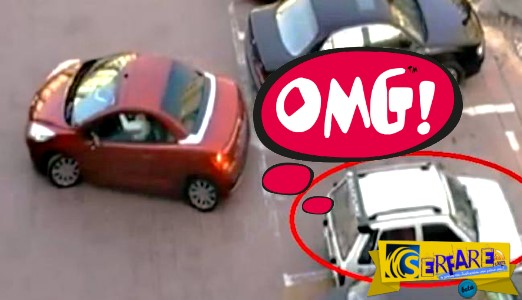 Δείτε πως αντέδρασε μια Κινέζα όταν της πήραν τη θέση παρκαρίσματος!