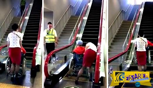 Κυλιόμενη σκάλα με ειδική λειτουργία για άτομα σε αναπηρικό αμαξίδιο!