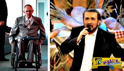 Σάλος και στη Γερμανία με Λαζόπουλο: Τι λένε για την επίθεση σε Σόιμπλε και αναπηρία