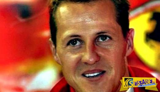 «Έφυγε» ο Michael Schumacher;