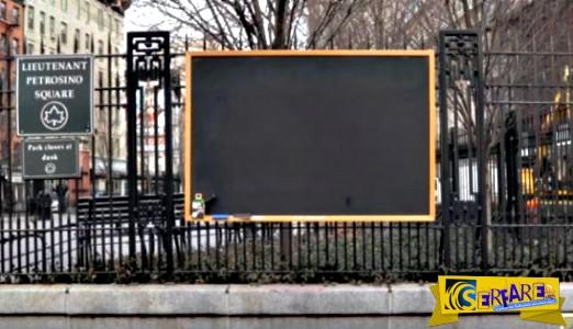 Για ποιο πράγμα μετανιώνεις περισσότερο στη ζωή σου; Δείτε τι έγραψαν σε έναν μαύρο πίνακα περαστικοί!
