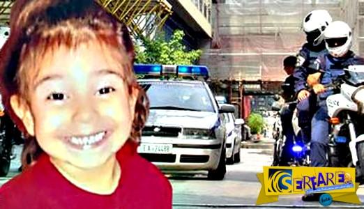 Συγκλονιστική αποκάλυψη από το Φως στο Τούνελ για την υπόθεση της Άννυ - Συνελήφθη ο Νίκι!