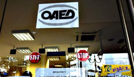 Πρόγραμμα ΟΑΕΔ: 15.000 θέσεις εργασίας από τέλη Φλεβάρη, τι προβλέπεται για ανέργους άνω των 50 ετών