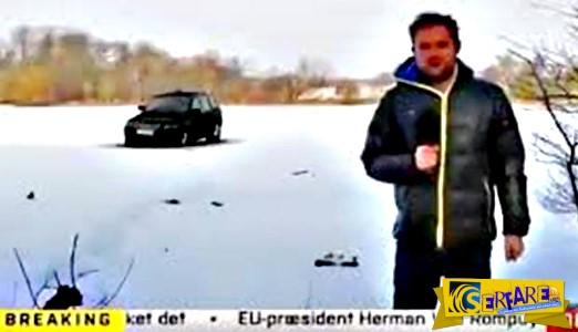 Ποτέ μην παρκάρεις το SUV σου επάνω σε παγωμένη λίμνη! Αυτός είναι ο λόγος ...