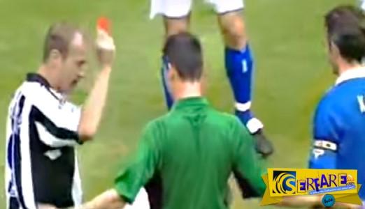 Ποδοσφαιριστής έδειξε ...κάρτα σε διαιτητή!