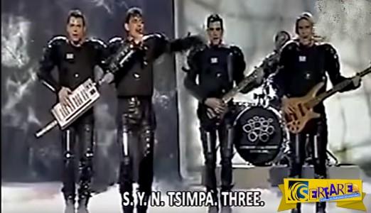 «Δε δε δε θα πάρω ποτέ σύνταξη, S.Y.N.T.A.X.I»: Οι προτάσεις του Ράδιο Αρβύλα για τη Eurovision!