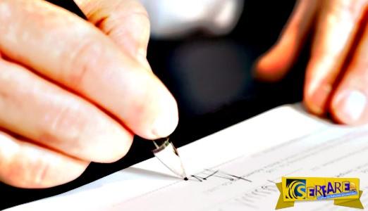 Σύμφωνο συμβίωσης: Χαμόγελα και για τους μετανάστες. Γιατί υπογράφουν με τη «σέσουλα»