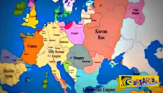 Οι αλλαγές στα σύνορα της Ευρώπης τα τελευταία 1.000 χρόνια μέσα από ένα βίντεο 3 λεπτών!