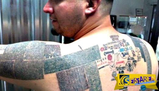 Kάνει τατουάζ σε όλο του το σώμα το... Ίντερνετ!