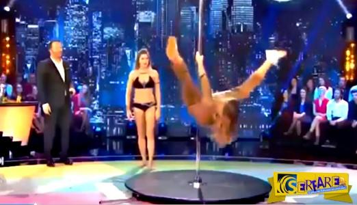 Η επική τούμπα της πρώην «Μις Γαλλία» στο pole dancing!