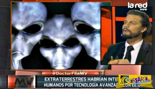 Συγκλονιστική αποκάλυψη: Πρώην ταγματάρχης του στρατού των ΗΠΑ μιλάει για παρουσία εξωγήινων στη Γη!
