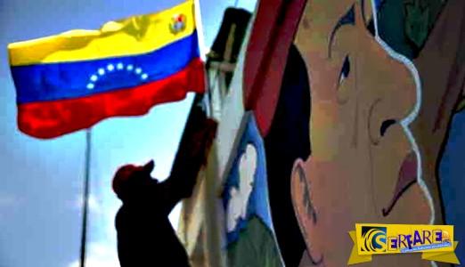 Γιατί η γεμάτη πετρέλαιο Βενεζουέλα εισάγει αμερικανικό αργό;