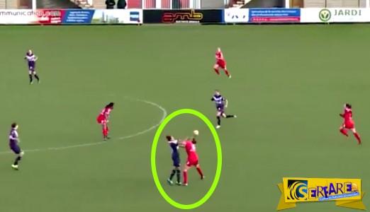 Ασύλληπτο ξύλο σε γυναικείο αγώνα ποδοσφαίρου!