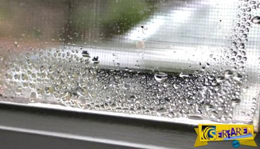 Πώς να κρατήσετε την υγρασία μακριά από το σπίτι σας