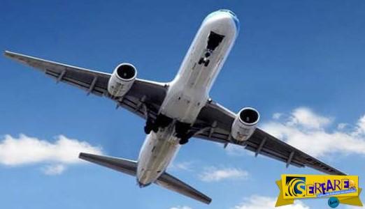 Πανικός στην Κοζάνη με την τρελή πορεία αεροπλάνου - Τι ακριβώς προσπαθούσε να κάνει ο πιλότος ...