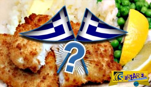 Το γνώριζες; Γιατί την 25η Μαρτίου τρώμε μπακαλιάρο;