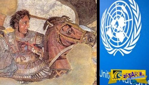 Ο Έλληνας που ξεφτίλισε τους Σκοπιανούς: «Πριν ξεκινήσω, θέλω να σας πω κάτι για τον Μ. Αλέξανδρο…»
