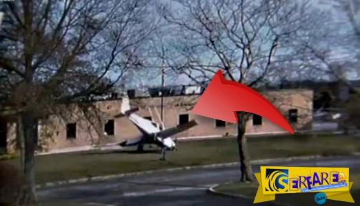 Σοκαριστικό: Aναγκαστική προσγείωση αεροπλάνου σε κατοικημένη περιοχή!