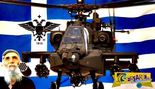 """Άγιος Παΐσιος: """"Εσείς οι στρατιωτικοί την Αλβανία να προσέχετε - Από εκεί θα έρθει η απειλή"""""""