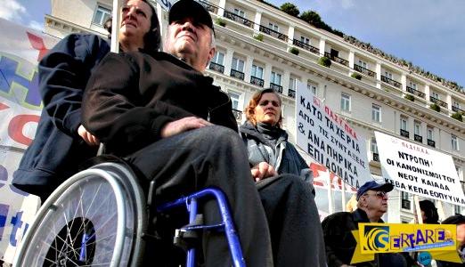 Ασφαλιστικό: Ποιες συντάξεις μειώνονται κατά 25%, πώς θα υπολογίζεται το επίδομα αναπηρίας
