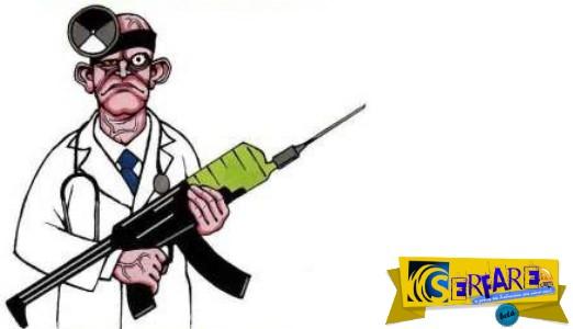 Ανέκδοτο: Ο γιατρός και το πιστόλι.!