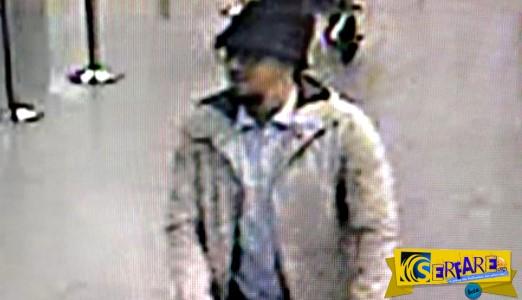 Για πρώτη φορά! Βίντεο των τρομοκρατών από το αεροδρόμιο των Βρυξελλών