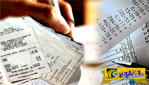 Ποιες αποδείξεις φέρνουν απαλλαγή φόρου