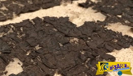 Ιστορική ανακάλυψη για τους πάπυρους στην αρχαία Ελλάδα: Ποιο μέταλλο περιείχε η μελάνη, γιατί ανατρέπει τις έρευνες των επιστημόνων