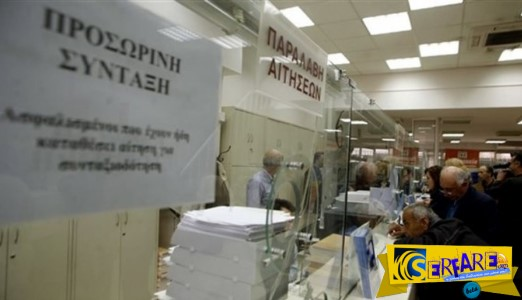 Aσφαλιστικό: Συντάξεις των 200 ευρώ για όσους βγουν μετά την ψήφιση του νόμου, ποιοι γλυτώνουν το τσεκούρι
