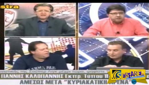 Το καλύτερο τηλεοπτικό ξεκατίνιασμα έγινε στο Astra TV