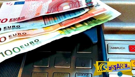 Capital controls: Νέα χαλάρωση, τι ισχύει για τις αναλήψεις