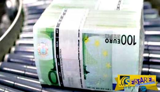 Καταθέσεις: Ποια χρήματα προστατεύονται, ποιοι τρέμουν κούρεμα