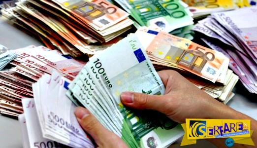 ΕΣΠΑ: Ποιοι πτυχιούχοι παίρνουν έως 50.000 ευρώ επιδότηση. Προϋποθέσεις
